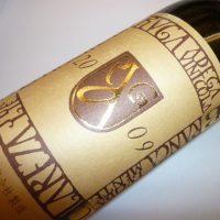 甲州ワインの一押し アルガブランカ・クラレーザ