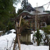 窪齊地神社