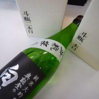 金沢国税局・受賞酒