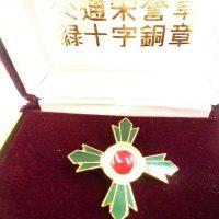 石川県交通安全県民大会