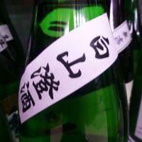 白山澄酒(大吟醸生酒)