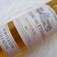 フランス/南西地方・ベルジュラックの貴腐ワイン