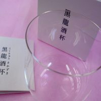 黒龍酒杯  (深澤直人氏×黒龍酒造)
