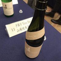 手取川 吉田蔵 総会 2017