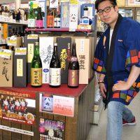 和醸和楽【SAKEアカデミー】に入会させて頂きました。
