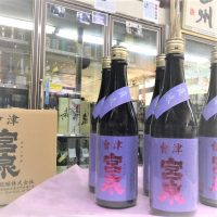 會津宮泉 貴醸酒 720ml