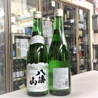 八海山・特別純米原酒(生詰)