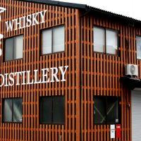松井酒造ウイスキー