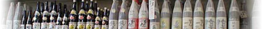特選地酒とワイン専門店 田鶴酒店(石川県金沢市)|個人情報保護方針